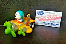 Rare! Doraemon in yellow Airplane with key chain ~ Ray Rohr Cosmic Artifacts