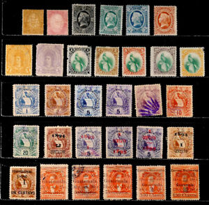 GUATEMALA: 19TH CENTURY CLASSIC ERA STAMP COLLECTION WITH SETS