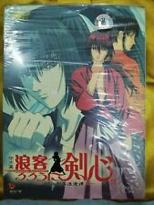 NEW Japanese Anime DVD Rurouni Kenshin (Samurai X) TV series (1-94) Mandarin Aud