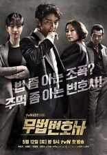 Lawless Lawyer DELUXE  NEW    Korean Drama - GOOD ENG SUBS