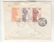 North Vietnam to Russia Airmail Cover