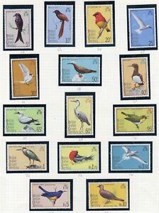 British Indian Ocean Terr. 1975 Birds set fine fresh MNH