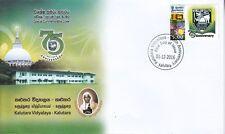 Special Commemorative Cover : 75th Anniversary - Kalutara Vidyalaya - Kalutara