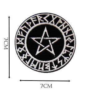 Nordic Rune Iron On Patch 7x7 cm Easy Iron or Sew Black White Badge Motif P436