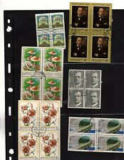 world wide stamp blocks of 4 collection over 500 blocks used duplicates (mb18