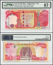 Iraq 25,000 (25000) Dinars,2013,P-102,UNC,Horse Head,Replacement/Star,PMG 67 EPQ