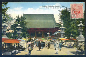 1921 colour postcard of The Asakusa Temple in Tokyo from 1921 (2021/10/23#07)