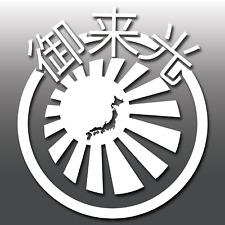 KANJI GIAPPONESE JDM Rising Sun Auto Paraurti Finestra Decalcomania In Vinile importazione DRIFT Adesivo
