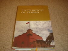 Hung Chien-Chao 'A New History of Taiwan' (SIGNED 2011 2nd edition)