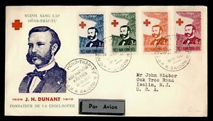 DR WHO 1960 VIETNAM FDC RED CROSS CACHET COMBO  f91524