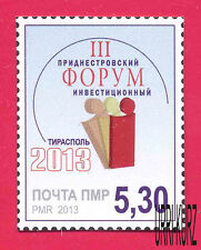 TRANSNISTRIA 2013 III Investment Forum Tiraspol 1v Imperforated MNH