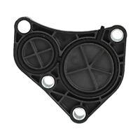 1X(Cover Plate Engine Block 11537583666 for BMW E46 E60N E81 E82 E83 E84 OE1N4)