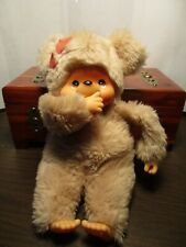 Vintage Monchichi Bear - TUBBY Bear - 1979 RUSS BERRIE CO. Inc - Thumb Sucker