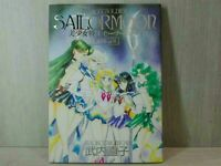 Pretty Soldier Sailor Moon #3 Original illustration Art Book Naoko Takeuchi Rare