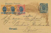 BRAZIL 1902 Sugarloaf Rio Bay 50 R blue uprated postal stationery postcard PARIS