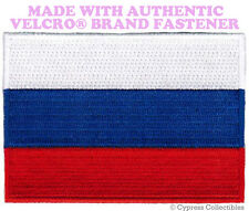 RUSSIAN FEDERATION FLAG PATCH RUSSIA SOUVENIR Россия w/ VELCRO® Brand Fastener