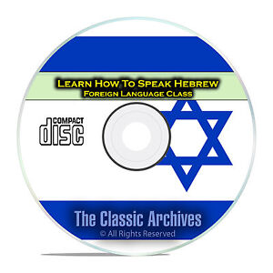 Learn How To Speak Hebrew, Fast & Easy Foreign Language Training Course, CD D98