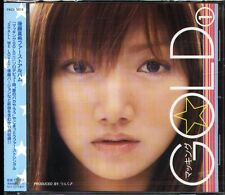 Maki Goto - Makking GOLD 1 - Japan CD - J-POP - NEW