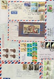 CHINA PRC 1990's COLLECTION OF 21 COMMERCIAL AIR MAIL COVERS DIFFERENT TOWNS