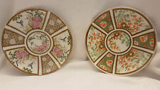 Pair of Oriental Porcelain Imari Style Decorative Plates - Birds / Flowers /Gilt