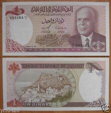 Tunisia Paper Money 1 Dinar 1980 UNC