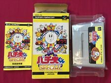 SFC Pachiokun Special パチ夫くん スペシャル 1992 COCONUTS SUPER FAMICOM Nintendo FREE POST