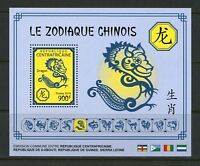 CENTRAL AFRICA 2018 CHINESE ZODIAC DRAGON SOUVENIR SHEET MINT NH