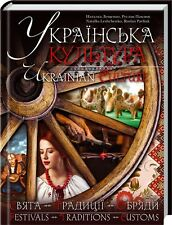 Book in Ukrainian / in English Ukrainian Culture. Holidays, Traditions, Rituals