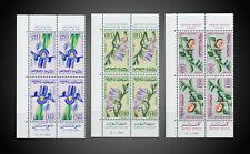 1965 MAROC MOROCCO - FLOVERS IRIS GLADIOLUS CAPPARIS BLOCK OF 4 NH SCT.115-17