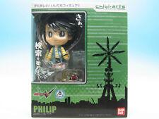 chibi-arts Kamen Rider W Philip Action Figure Bandai