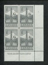 1951 Canada Totem Pole Postage Stamp O32 Plate Block #2 Catalogue Value $80
