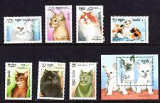 CAMBODIA 1988 CATS STAMP SET