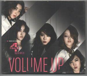 4minute: 3rd Mini Album - Volume up (2012) Hyuna / TAIWAN CD SEALED