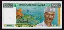 Djibouti, 10,000 Francs 1999, P-41, UNC