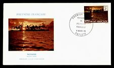 DR WHO 1979 FRENCH POLYNESIA LANDSCAPES FDC C141378