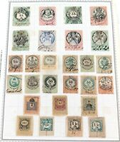 .HUNGARY. 1870s - 1890s NICE LARGE SELECTION MINT & USED HINGED REVENUE STAMPS.