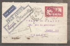 LETTRE INDOCHINE 1935 OBLITERE USED CACHET SAIGON HANOI MARSEILLE