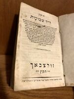 1700s JEWISH PRAYER BOOK - Mochzor