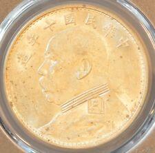 1921 China Silver Dollar Coin Yuan Shih Kai NGC Y-329.6 AU 55