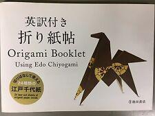 Japanese Origami album with English translation Using Fdo Chiyogami Paper insade