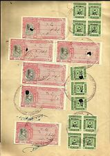 Pakistan Bahawalpur State Revenue Court Fee Stamped Paper 1 Re 1 As – Lot of 17