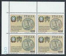 1985 ITALIA CONCORDATO CON LA SANTA SEDE QUARTINA MNH ** - ED-3