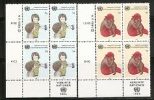 United Nations/Vienna SC # 55-56 Unicef Child Survival Campaing Type. MNH