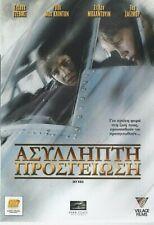 THE FLYBOYS - SKY KIDS 2008 Jesse James, Reiley McClendon, Stephen Baldwin DVD