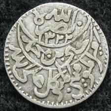 Yemen Silver 1/10 Riyal AH 1350