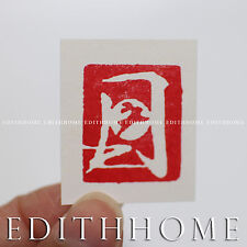 2.3x2cm Stone Seal - Chinese Rabbit Flying in the Moon Stamp Chop w/. Gift Box