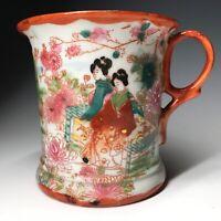 Antique Japanese Red Kutani Porcelain Hand Painted Geisha Mug Cup Gilt