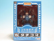 [FROM JAPAN]Nendoroid 15 Tachikoma Ghost in the Shell S.A.C Good Smile Company
