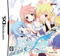 USED Nintendo DS Sora no Otoshimono Forte Dreamy Season 01368 JAPAN IMPORT