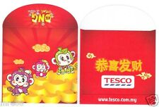 MRE * 2016 Tesco 5 in 1 CNY Ang Pau / Red Packet #9  PROMOTION